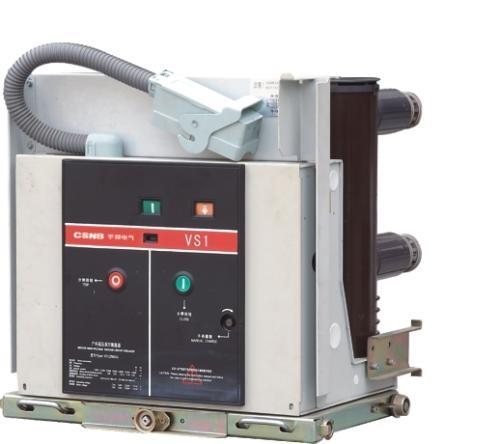 ZS(VS1)-12/1250-25户内手车式交流真空断路器
