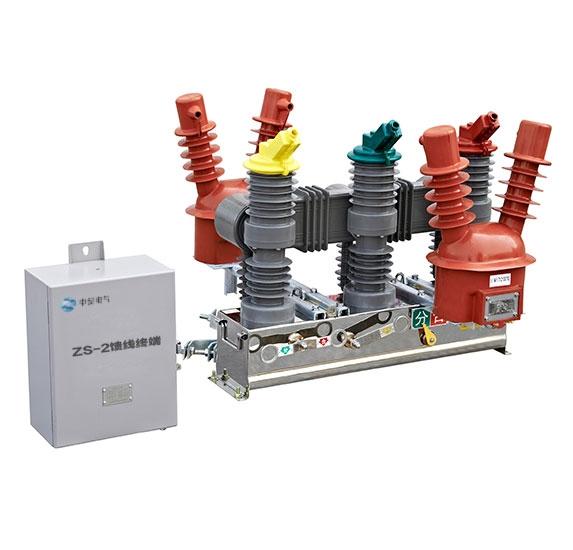 ZW32C-12/630-20一二次融合成套柱上断路器