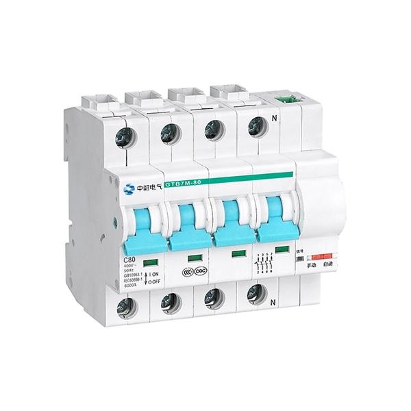 GTB7M系列电能表外置断路器