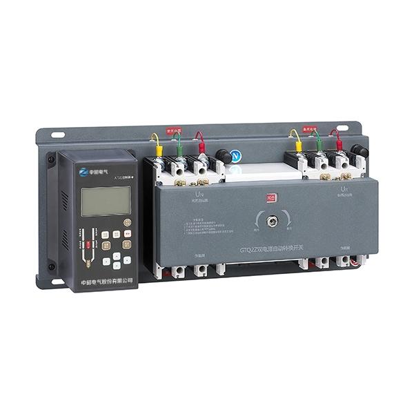 GTQ2Z系列双电源自动转换开关