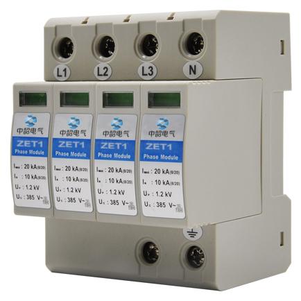 ZET1系列低压配电系统电涌保护器